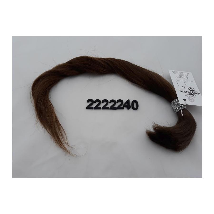 Włosy dziewicze średni jasny brąz dł. 50 cm, 68 gram